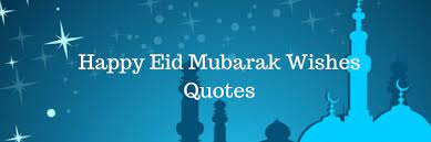 130 happy eid mubarak wishes es
