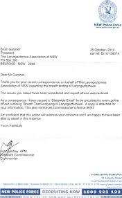 police cover letter order essay bing
