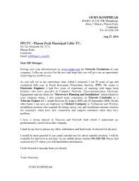 Incredible And Also Lovely Cover Letter For Lab Technician 2017 Best