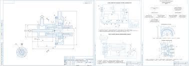 Курсовые и дипломные работы автомобили расчет устройство  Дипломный проект Модернизация двигателя ЯМЗ 236 с разработкой водотопливного устройства смешения