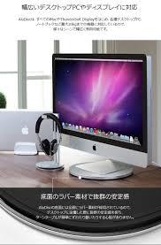 Apple Thunderbolt Display Weight Without Stand abbi NewYork Rakuten Ichiba Shop Rakuten Global Market Apple 16
