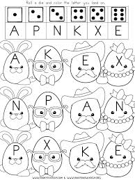 coloring page letters pictures pages color by letter matching printable highlights capital le coloring page letters