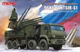 1:35 Russian Air Defense Weapon System 96K6 PANTSIR-S1