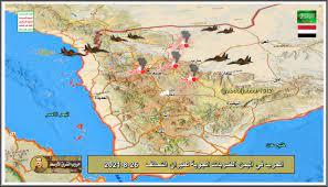 القوات الحكومية تصد أعنف الهجمات الحوثية ومواجهات وغارات تخلف عشرات القتلى  والجرحى في مأرب - صحيفة الشارع