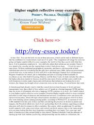 higher english reflective essay examples schools