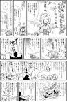 内田春菊の最新おっぱい画像(17)