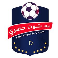 يلا شوت حصري - YouTube