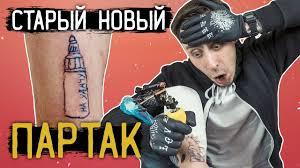 видеозаписи модный шкаф вконтакте