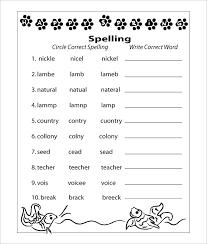 Language Arts 1St Grade Worksheets Worksheets for all | Download ...