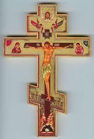 Three Bar Wall Cross Russian Silk Orthodox Icon » Brass & Orthodox Icon  Wall Crosses | Crucifix art, Wall crosses, Orthodox icons