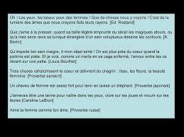 Pps Ratzel Patricia Citations Amour Mariage Ect Cliquez Ppt