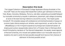 research paper on interstellar flight good parent essay free     college book photo   jpg