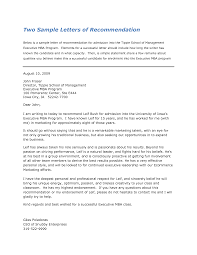 business school letter of recommendation recommendation letter  business school recommendation