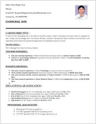 Resumes Samples For Teachers