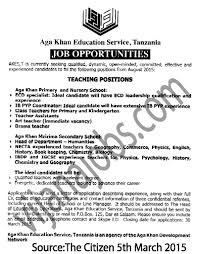 ecd specialist ib pyp coordinator class teachers teacher job description