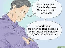 Как написать диссертацию Изображение с названием write a dissertation step 1