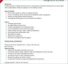 Sample Teacher Aide Resume Home Health Aide Resume Teachers Aide ...