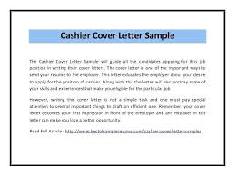 Cover Letter For Cashier Sample No Experience Allowed Screenshoot
