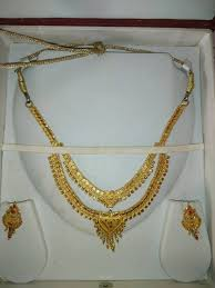 Kalyan Jewellery Designs Catalogue With Price Kalyan Jewellers Station Road Jewellery Showrooms In