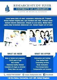 Recruitment Brochure Template Volunteer Brochure Template