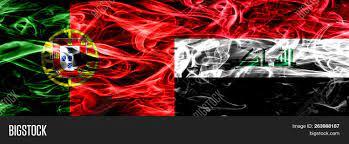 Portugal Vs Iraq, Image & Photo (Free Trial)