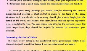personal experience essays address example essay format   reading ybm 8 how to write a personal experience e personal experience essays essay large
