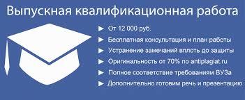 ИСТРА ДИПЛОМ Помощь в написании студенческих работ дипломные  Уважаемые студенты