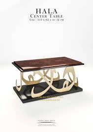 Iron Center Table Design Hala Center Table Design Pont Des Arts Studio Paris