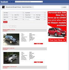new car press releaseAdvertisement press release New App Brings Dealership Stock