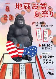 超初心者向けポスターの作り方ポイント解説付き Uzura World