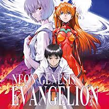 neon genesis evangelion. Wonderful Evangelion Neon Genesis Evangelion On E