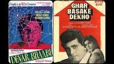 Balraj Sahni Devar Bhabhi Movie