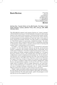 prof vibhuti patel s book review of towards politics of impossible