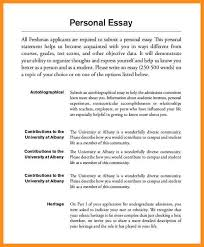 sample of an autobiography parts of resume sample of an autobiography sample of an autobiography