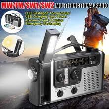 Отзывы на Radio Solar Flashlight. Онлайн-шопинг и отзывы на ...