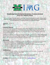Sports Internship Cover Letters The Partner Services Coordinator At Thundering Herd Img