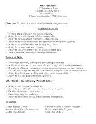 Server Job Description For Resume Best 7417 Job Descriptions For Resume Markedwardsteen