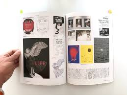 design books anton repponen s blog seventy nine short essays on design