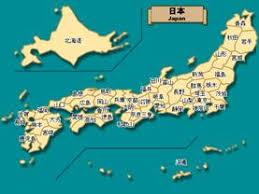 Реферат Экономика Японии Цифры и факты