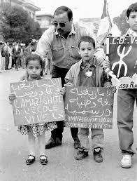TAMAZGHA - Printemps Amazigh, Batna - Avril 1980. | Facebook