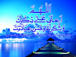Image result for islamic pic