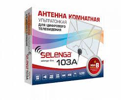 <b>Антенна</b> активная телевизионная <b>Selenga 103A</b> отзывы – отзыв