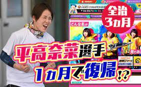 多摩川 競艇 ライブ