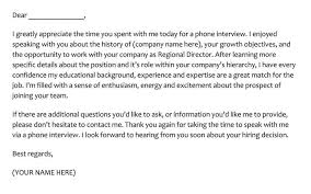 best phone interview thank you letter