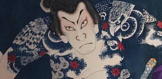 Tattoos in Japanese Prints - Asian Art Museum