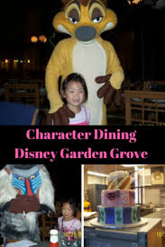 disney friends drop by nightly for the dinner buffet and breakfast 8 am to 11 am on saay and sunday at garden grove restaurant and disney s swan hotel