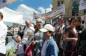 ёайт гей знакомства киев украина