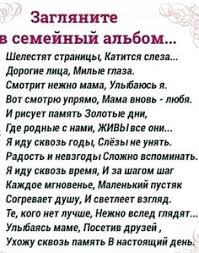 Die 36 Besten Bilder Von Russische Gedichte In 2019 Russische
