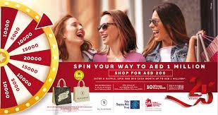 A La Mode Hair Design Skokie Il Burjuman Shopping Destination