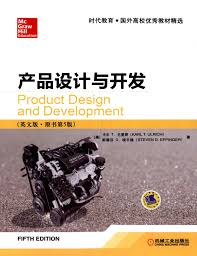Product Design Development Ulrich Product Design And Development 5th Edition Karl Ulrich